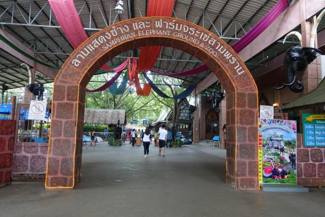 samphran elephant ground & zoo